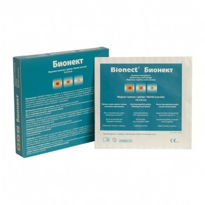 BIONECT PAD 5 X 5 CM